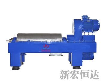 Three-phase recumbent centrifuge