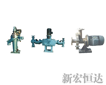 Refining fish oil equipment