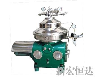 Butterfly centrifuge